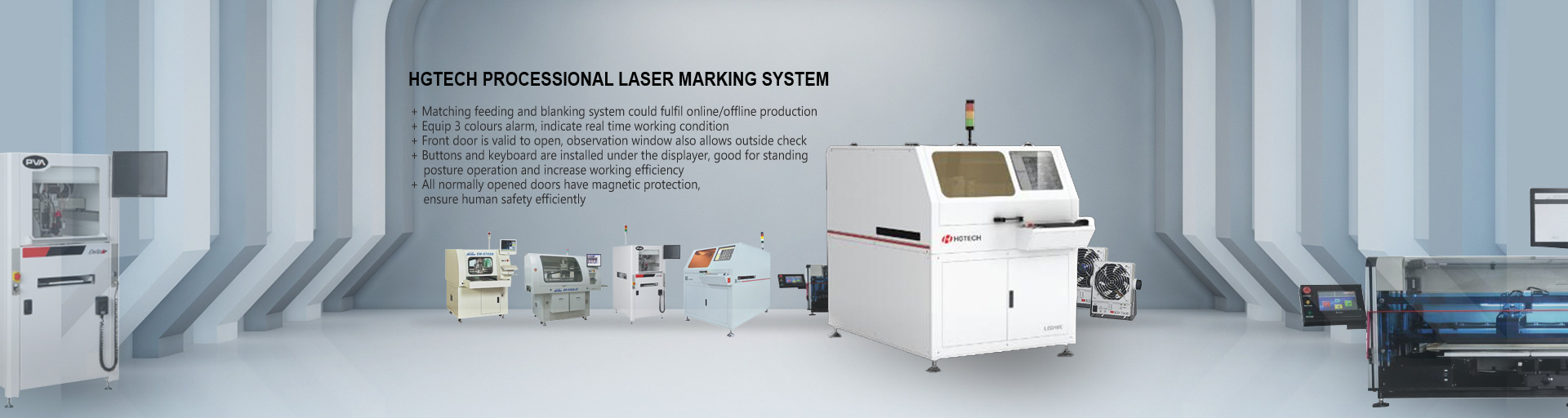HGTECH-PROCESSIONAL-LASER-MARKING-SYSTEM-1-copy-5